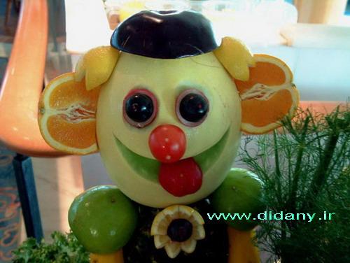 http://seebuy.persiangig.com/image/yalda/002.jpg