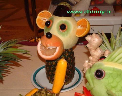 http://seebuy.persiangig.com/image/yalda/003.jpg