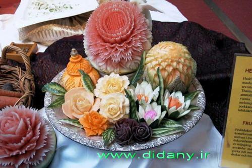 http://seebuy.persiangig.com/image/yalda/008.jpg