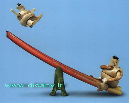 http://seebuy.persiangig.com/image/yalda/012.jpg